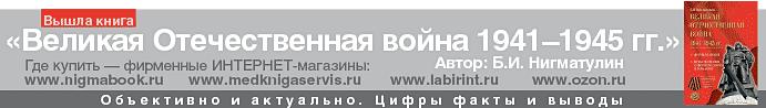 ����� �������� ������������� ����� 1941�1945 ��.�