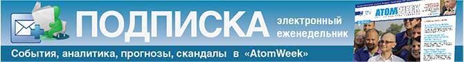 �������� �� ������������ AtomWeek