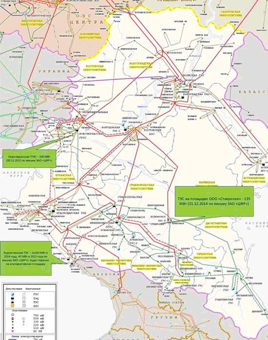 Рис. 1 Схема электроснабжения